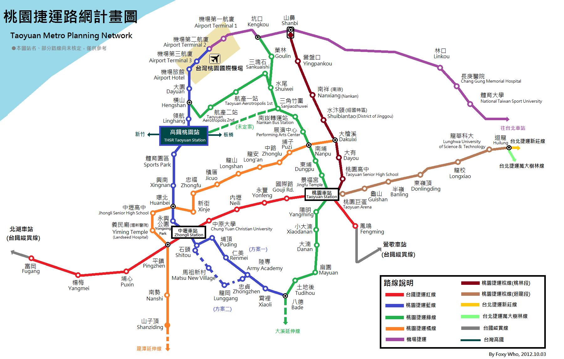 Subway Map Taipei.Mrt The Taiwan Faq