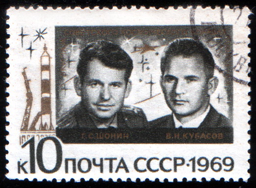 Cosmonauts G. Shonin (left) and V. Kubasov, 1969 USSR stamp Source: Wikipedia The_Soviet_Union_1969_CPA_3809_stamp_%28Georgi_Shonin_and_Valeri_Kubasov_%28Soyuz_6%29%29_cancelled.jpg