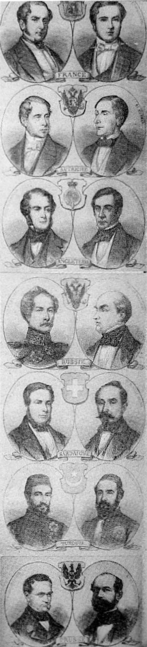 Treaty of Paris 1856 - 2.jpg