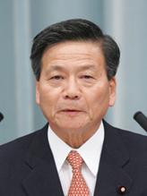 橋本 聖子 夫