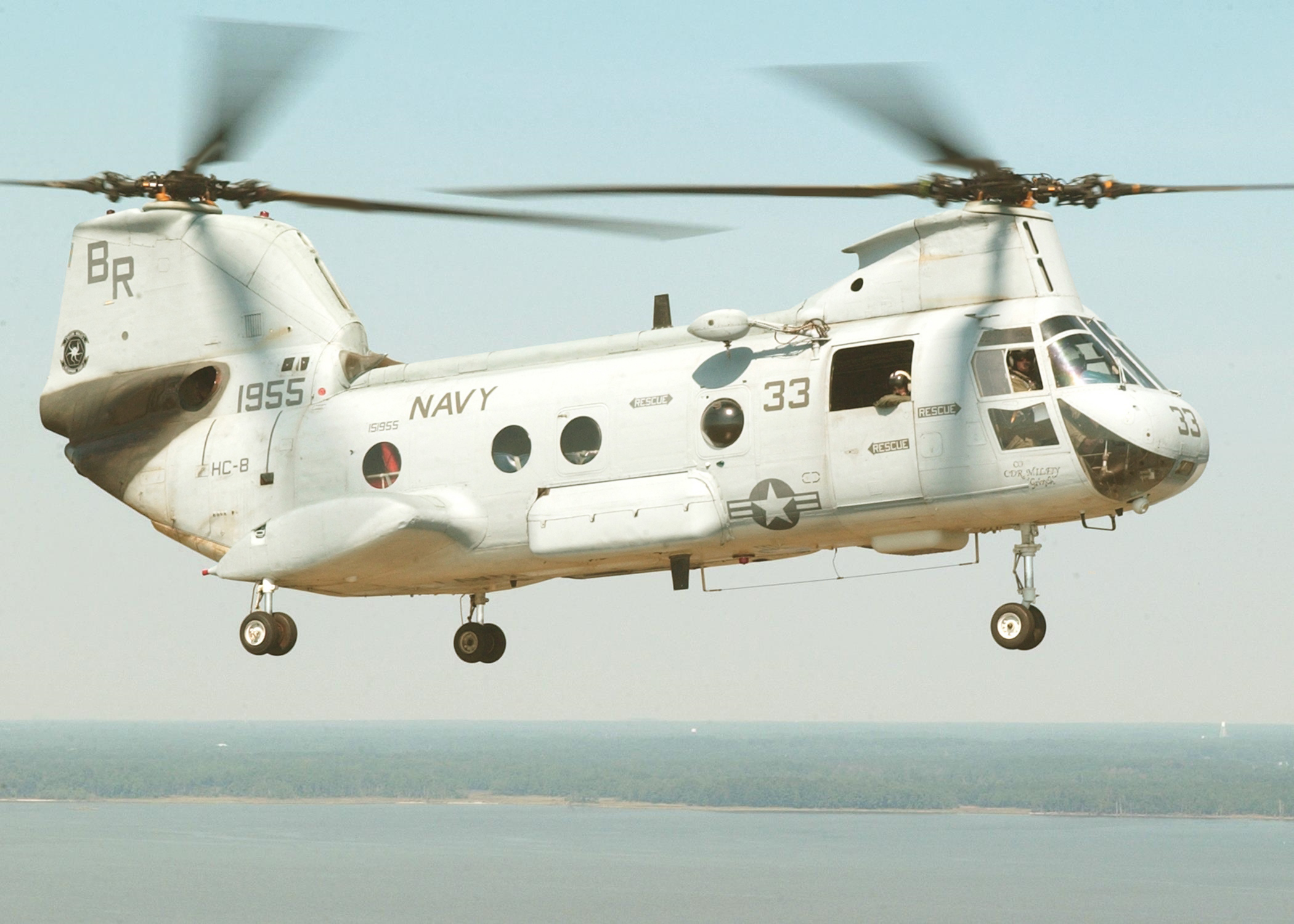 Helicopter manufacturers of the united states for The motor company marinette