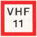 Verkeerstekens Binnenvaartpolitiereglement - B.11.b (67689).png
