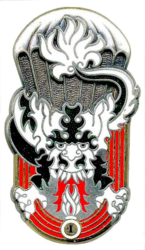 Bataillon de parachutistes Indochinois 1%C2%B0_BPVN