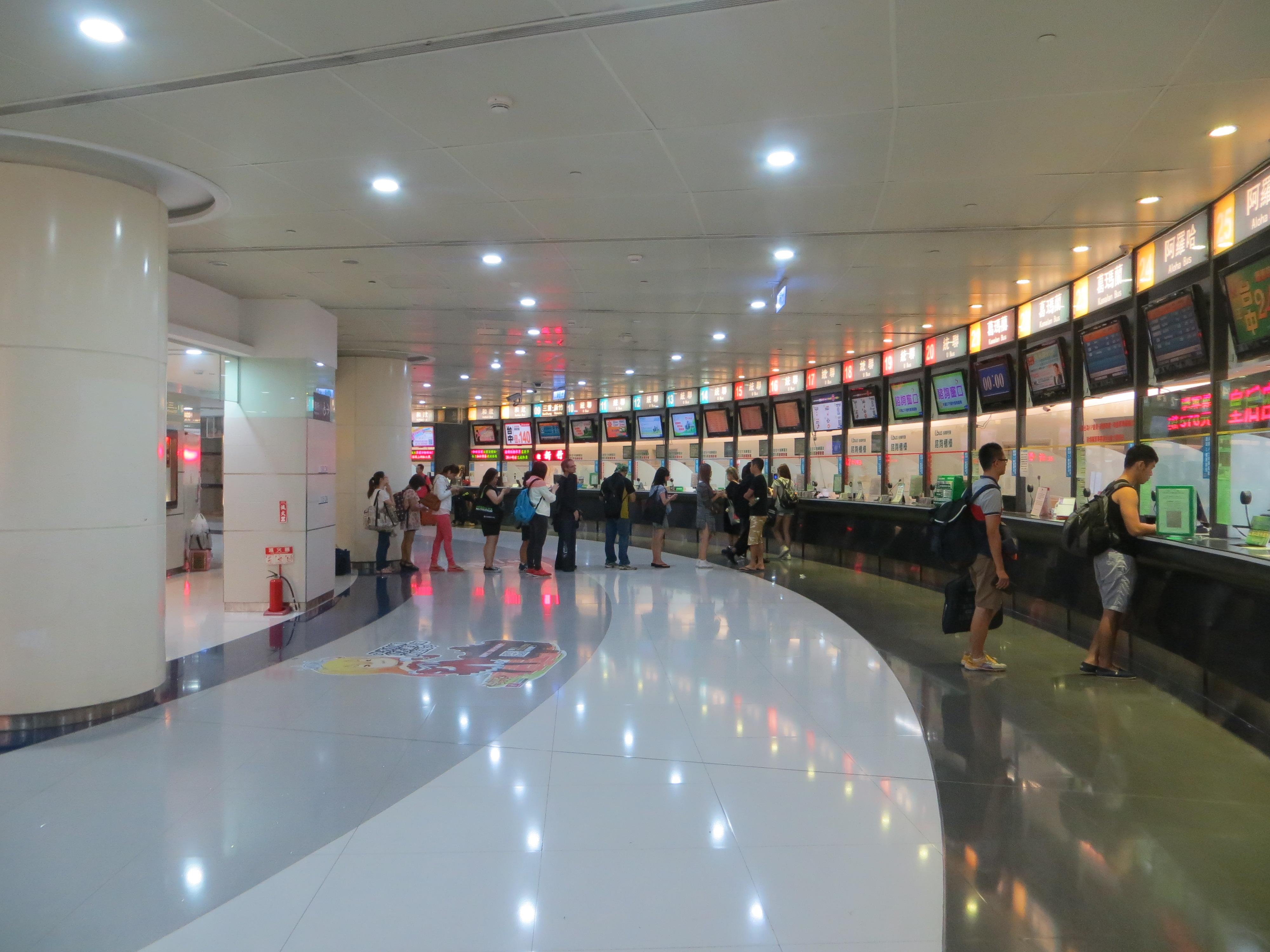 20150805台北轉運站售票區.jpg