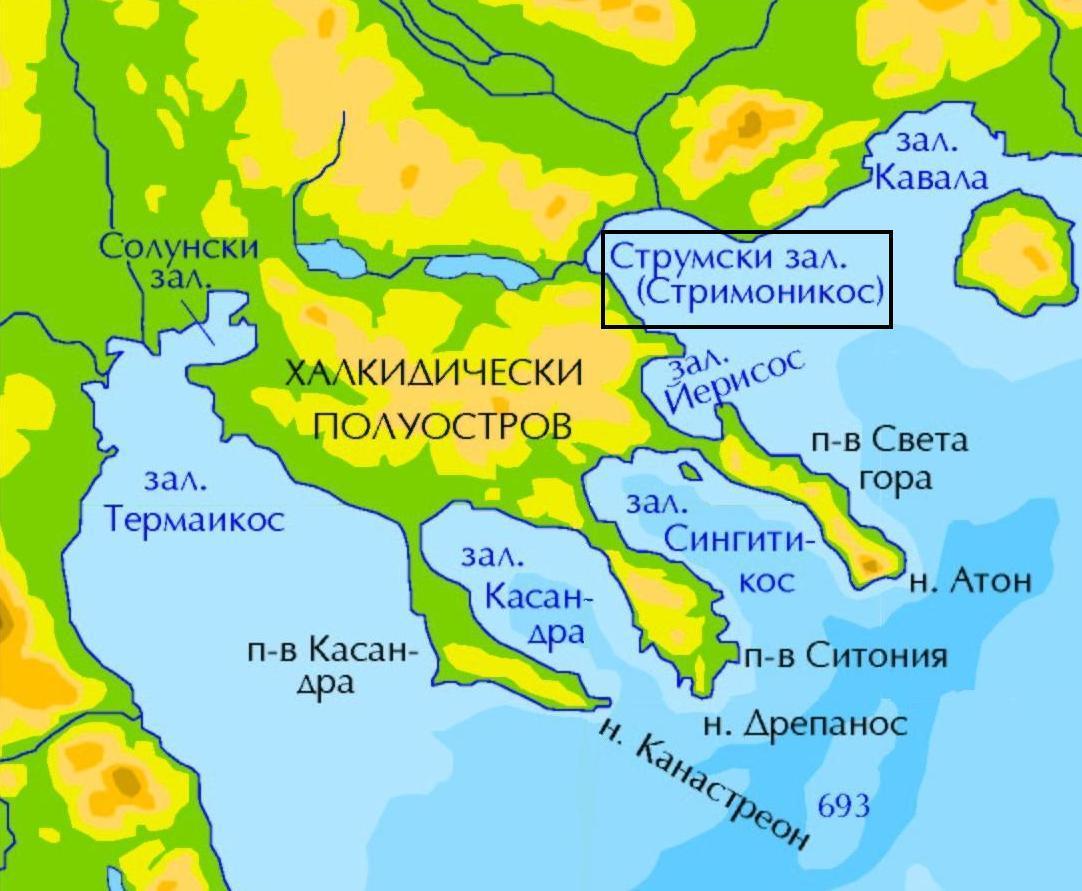 Halkidicheski Poluostrov Uikipediya