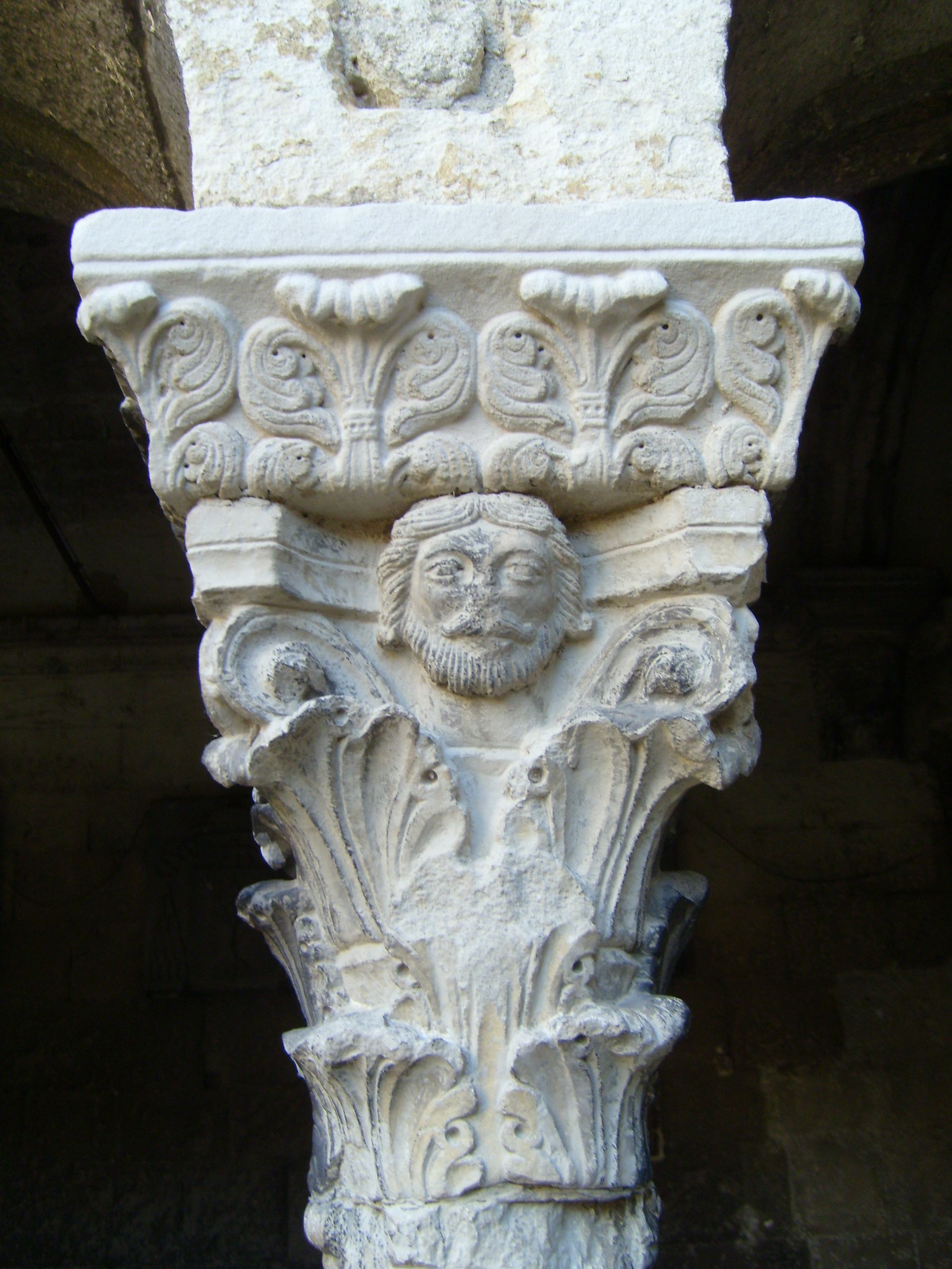 Cloister Capital (photo: SiefkinDR)