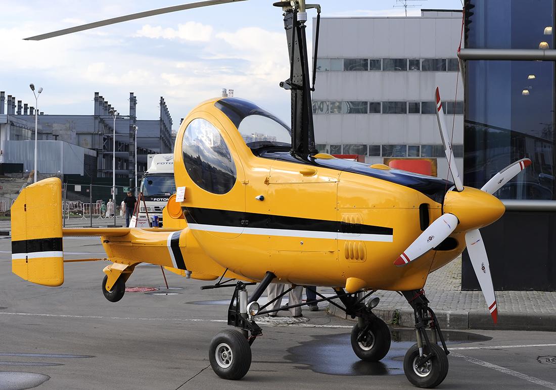 Autogyro Photo