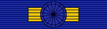Файл:CHL Order of Merit of Chile - Grand Cross BAR.png