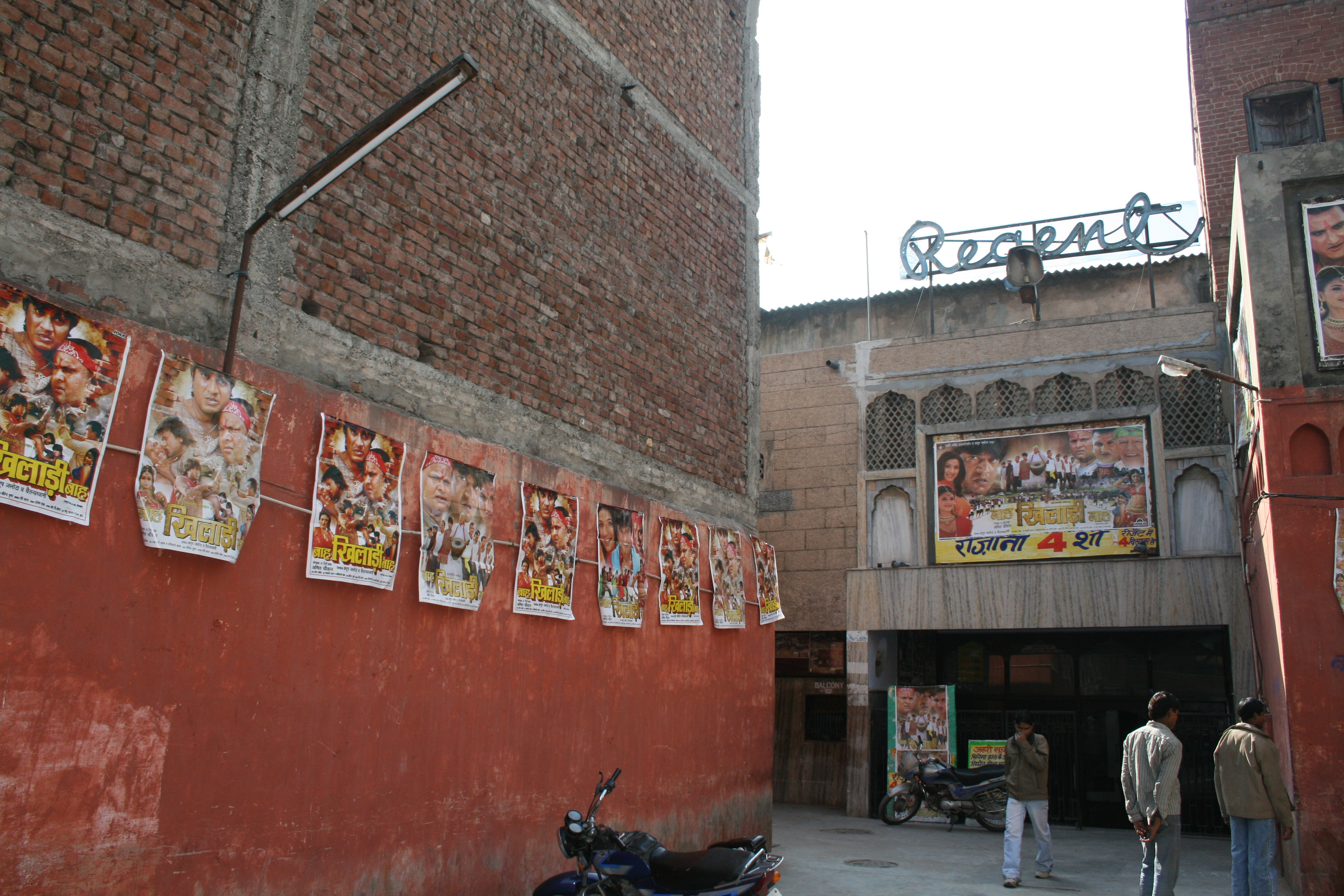 Punjabi cinema - Wikiwand