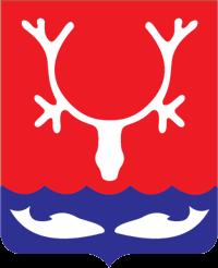 Лежак Доктора Редокс «Колючий» в Нарьян-Маре (Ненецкий АО)