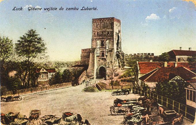 Луцкий замок на почтовой открытке, 1916