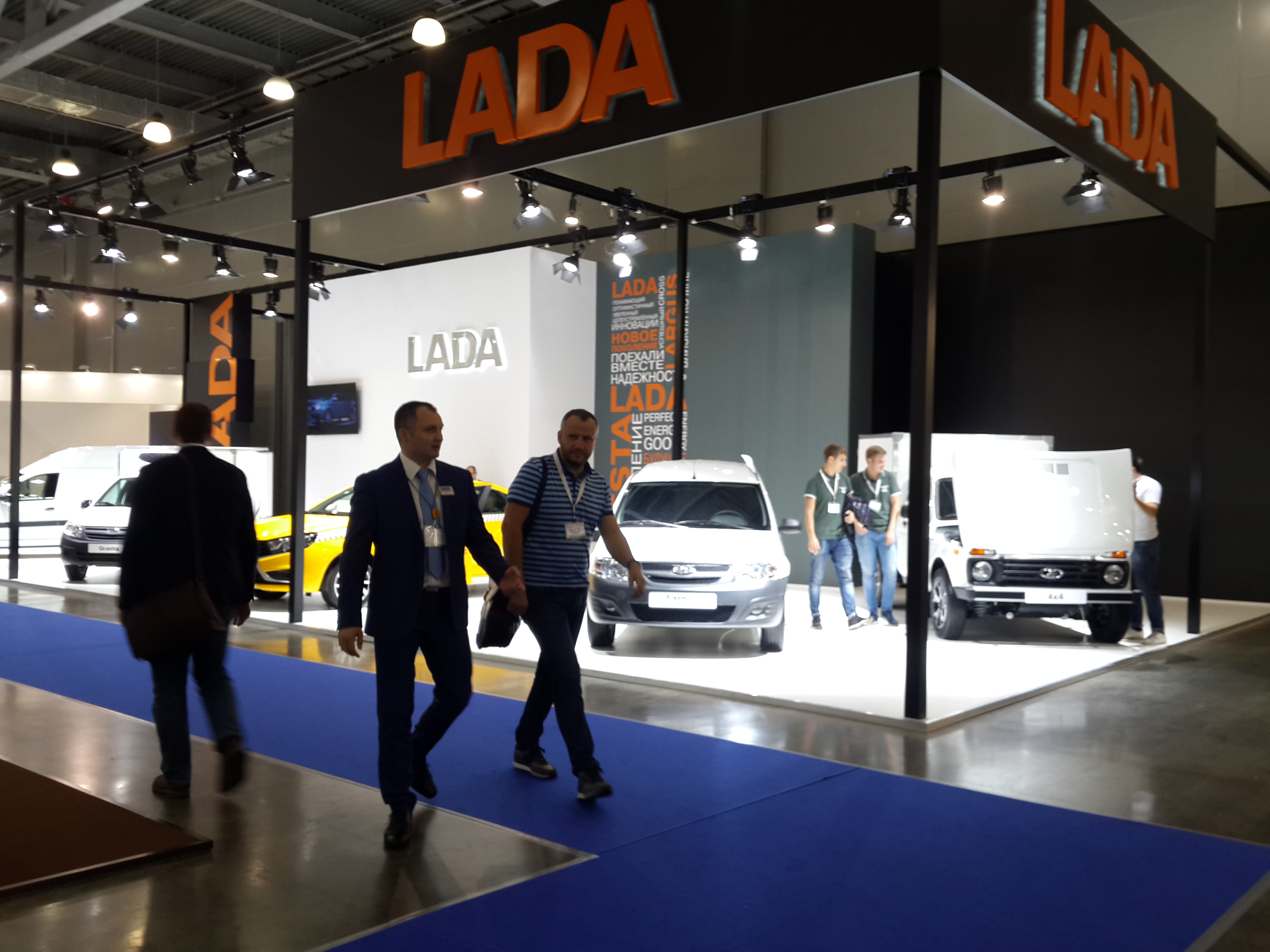 Lada on Comtrans 2017 99