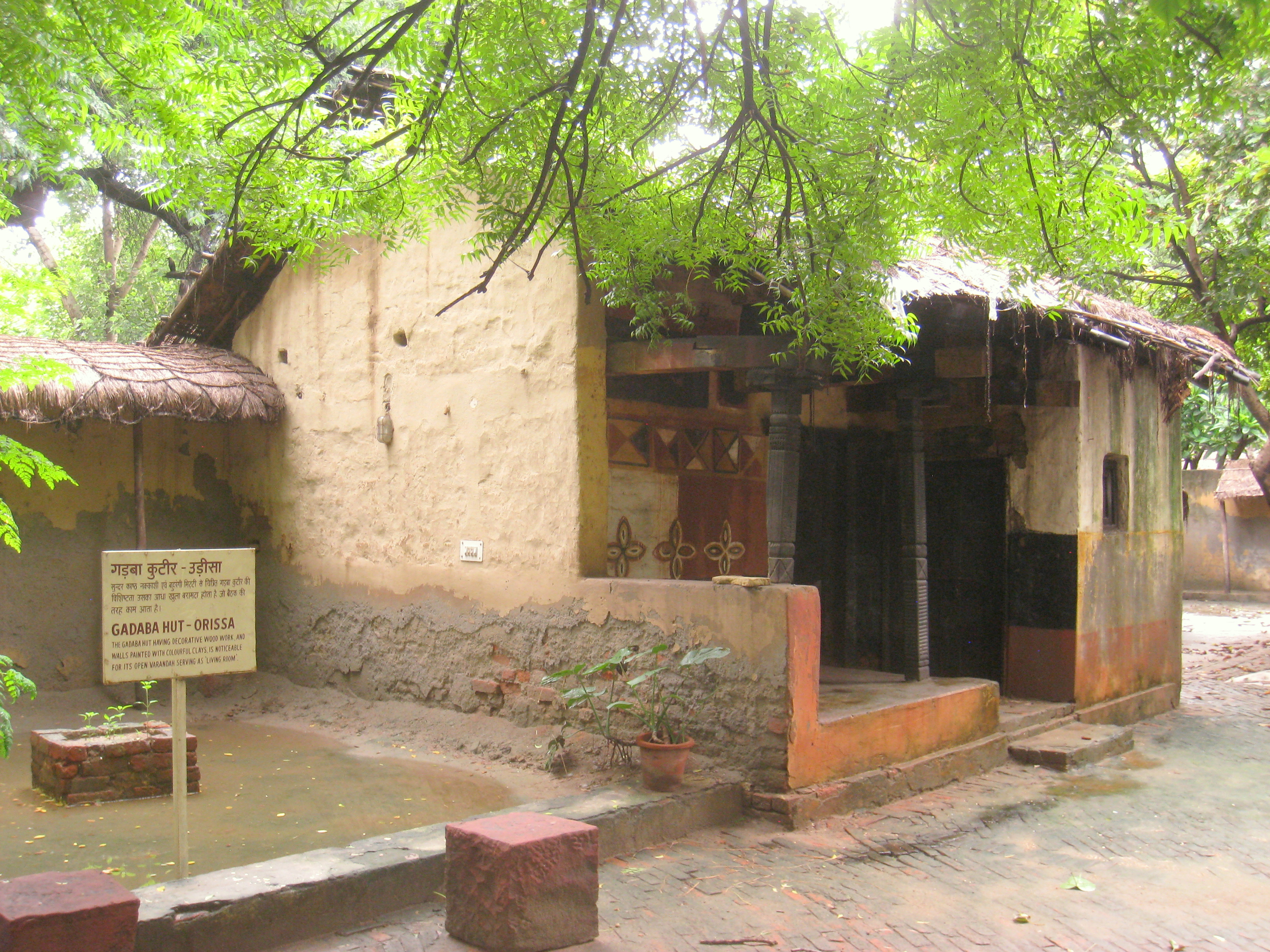 Craft Village New Delhi