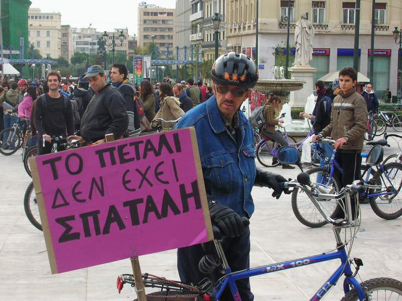 Cyclists demonstrating