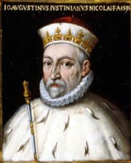 Giovanni Agostino Giustiniani Campi — Wikipédia   300 x 400 jpeg 30kB