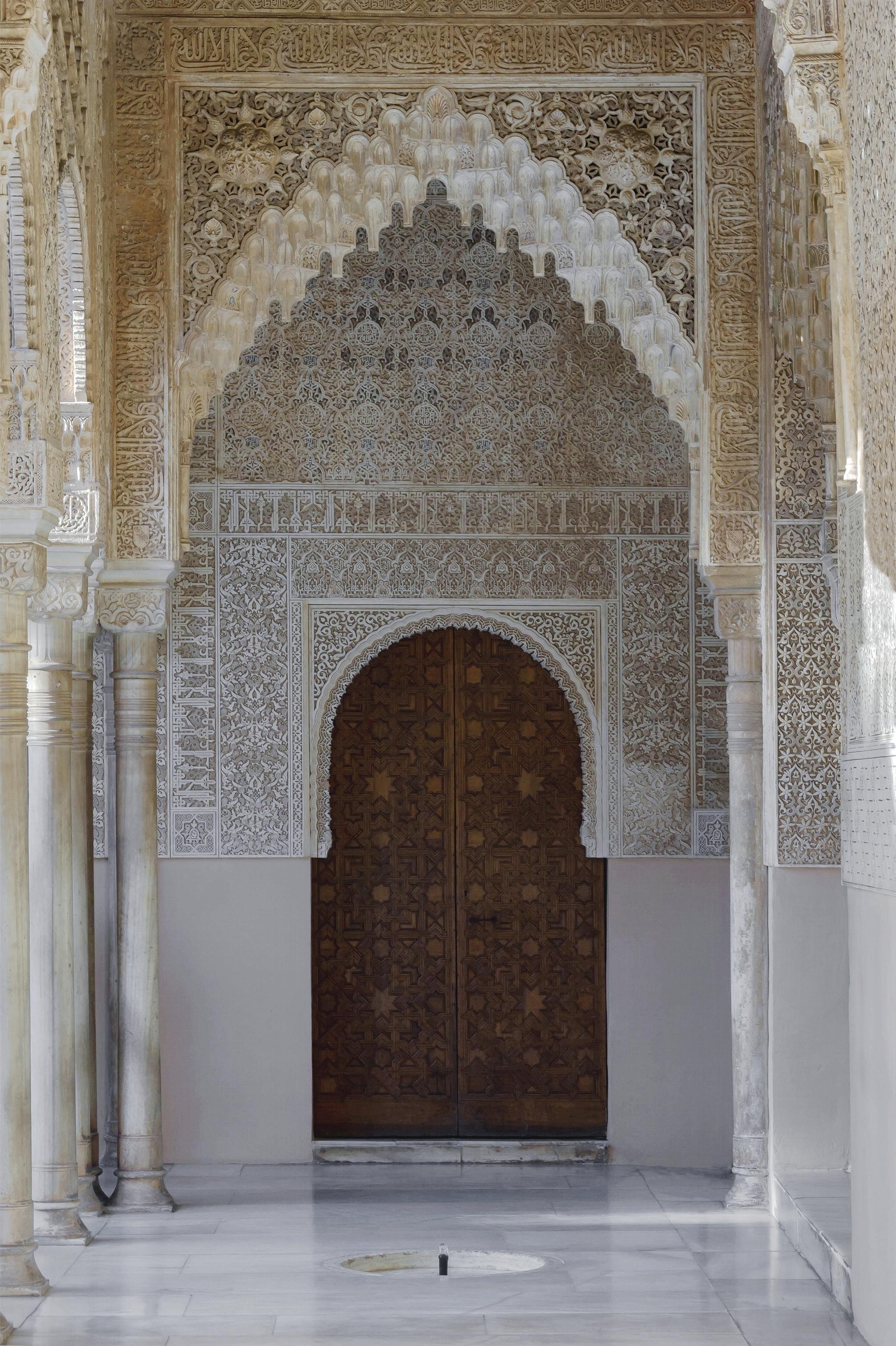 File Door Patio De Los Leones Alhambra Granada Spain Jpg Wikimedia