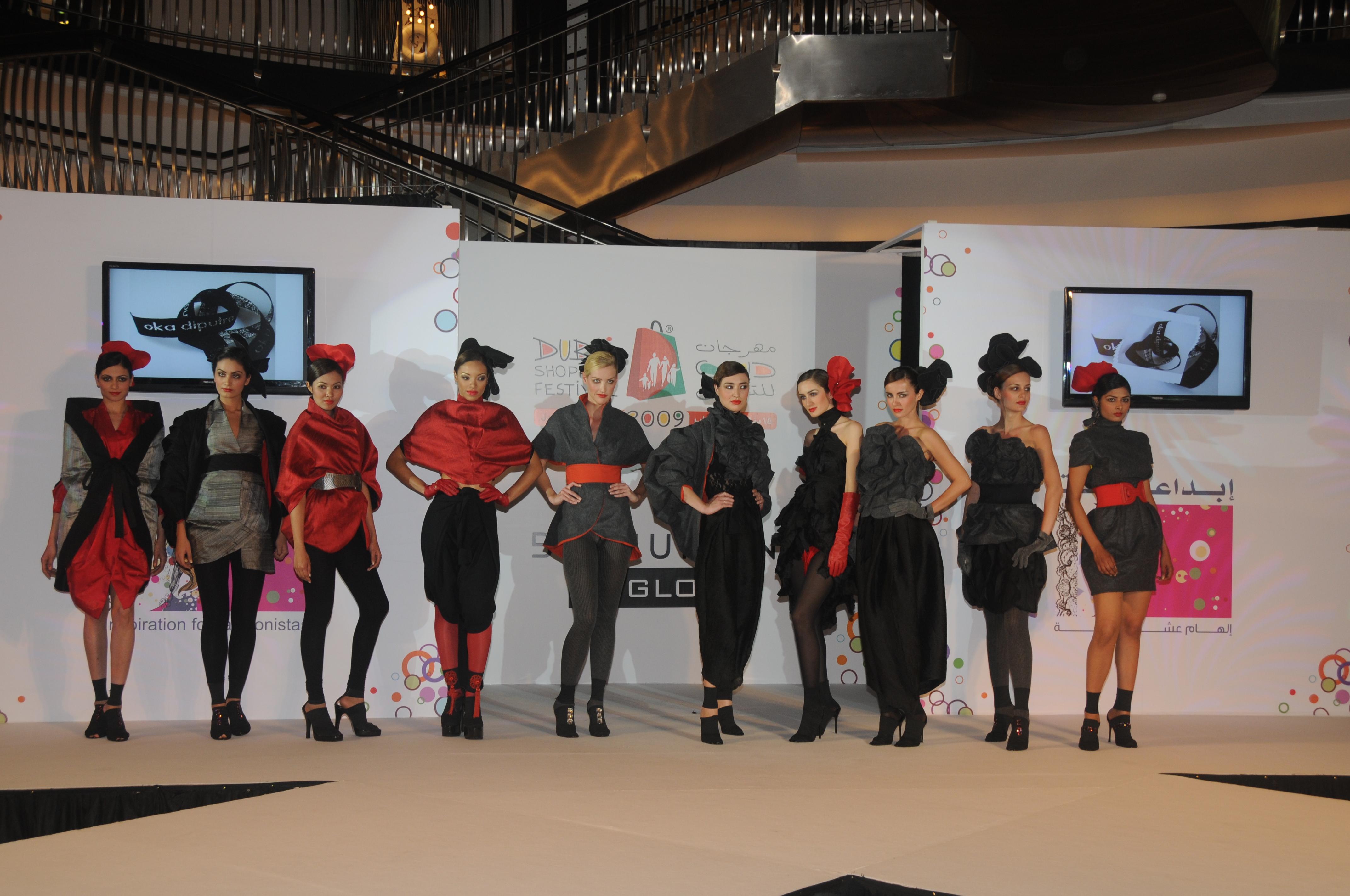 Fashion Design Wikipedia