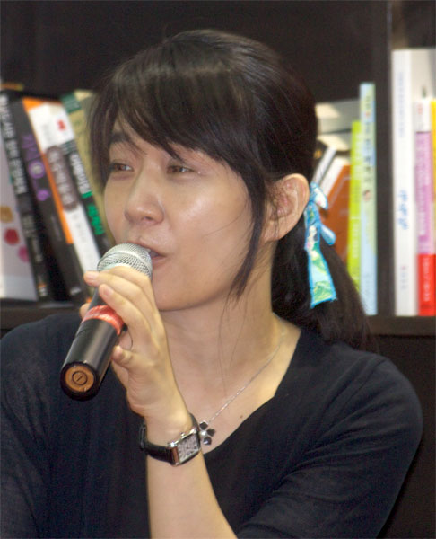 Han Kang - Wikipedia