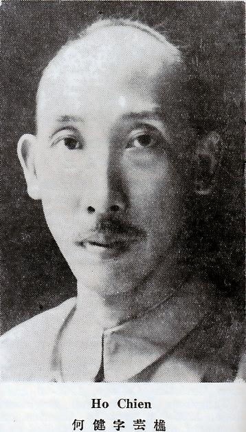 He Jian2.jpg