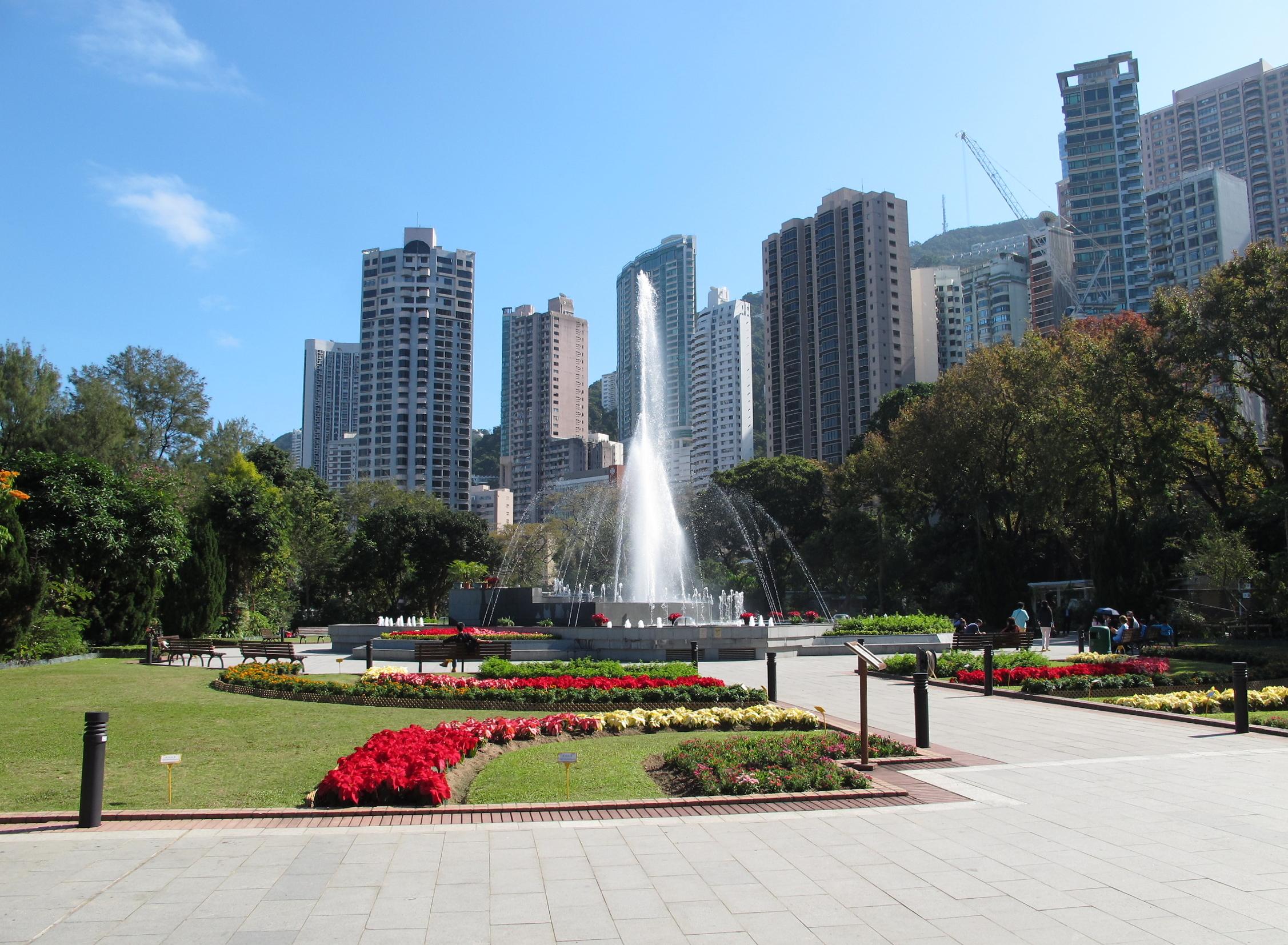File Hong Kong Zoological And Botanical Gardens Fountain Terrace Garden 2012 Jpg Wikimedia Commons