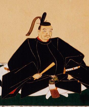Ikeda Mitsumasa.jpg