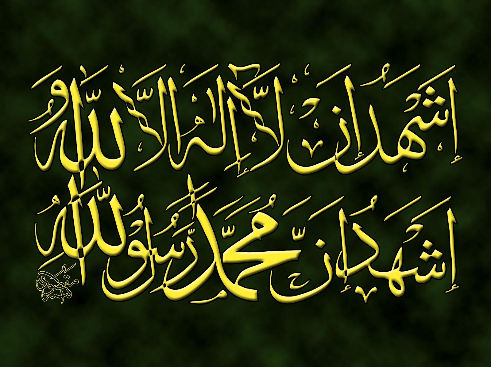 File Islamic Calligraphy Art Lashari Jpg Wikimedia Commons