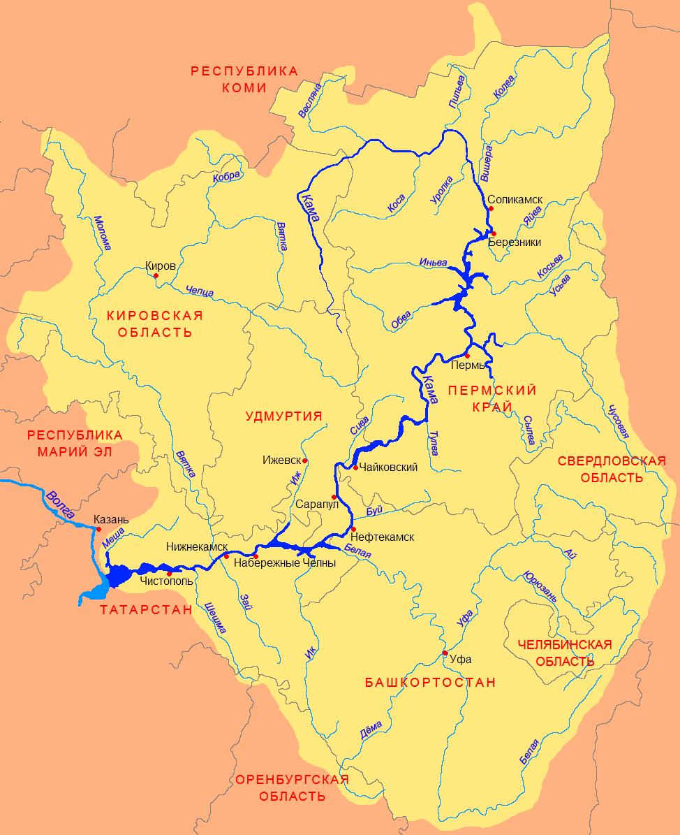 Куда впадает река уфа схема фото 237