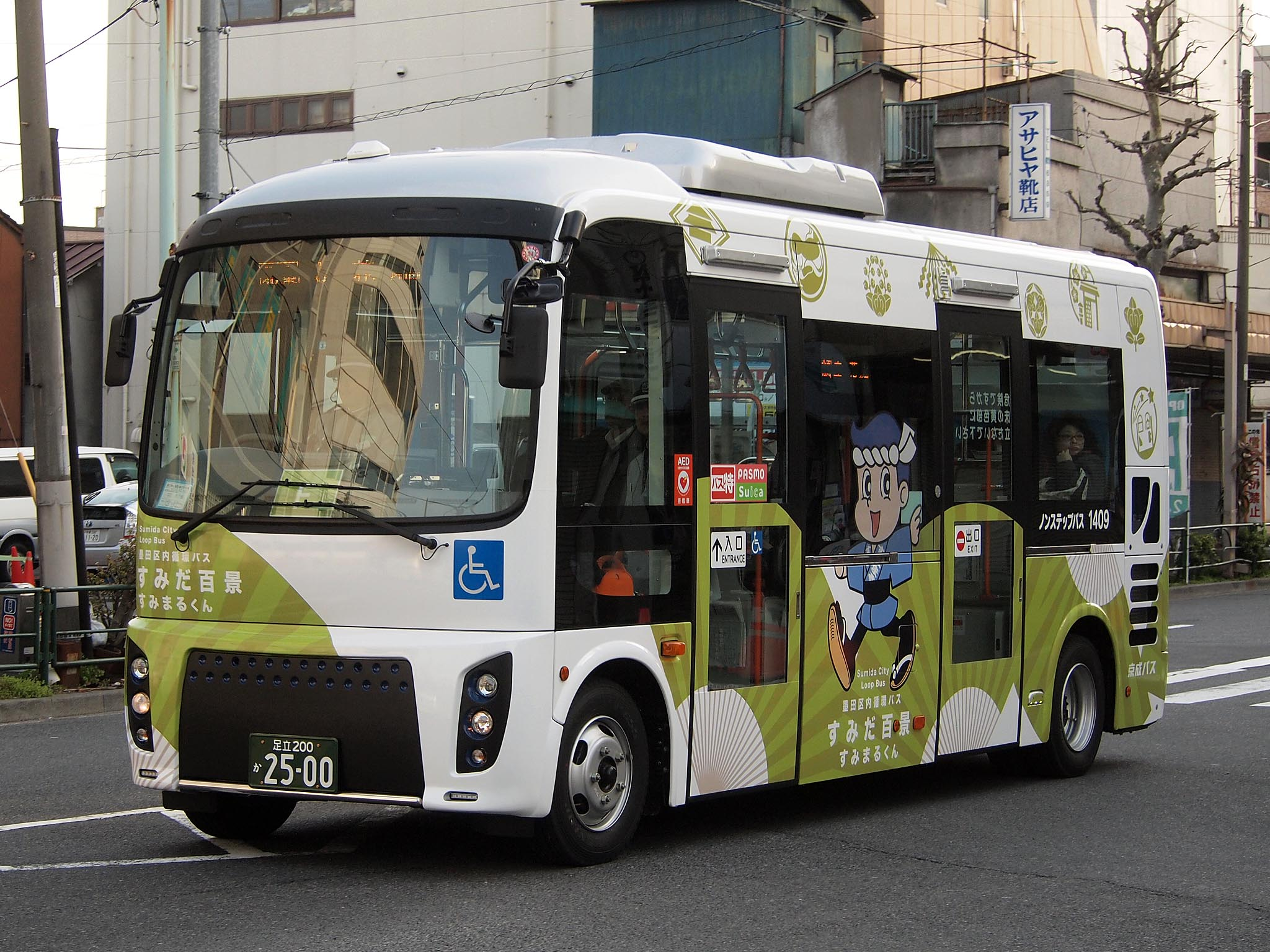 https://upload.wikimedia.org/wikipedia/commons/6/65/Keisei_Bus_1409_Sumida_City_Loop_Bus_Sumimaru-Kun_Wakakusa.jpg