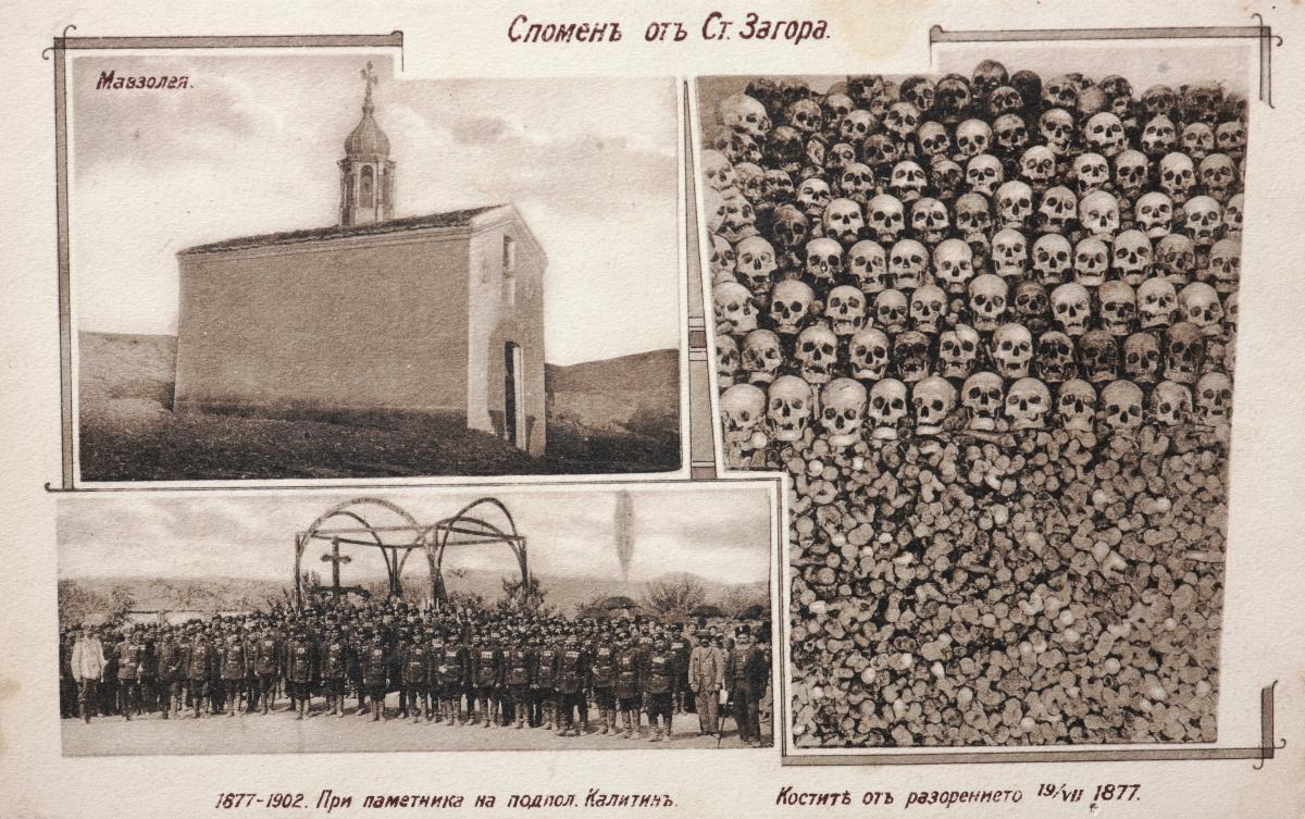 List Of Massacres In Ottoman Bulgaria Wikipedia