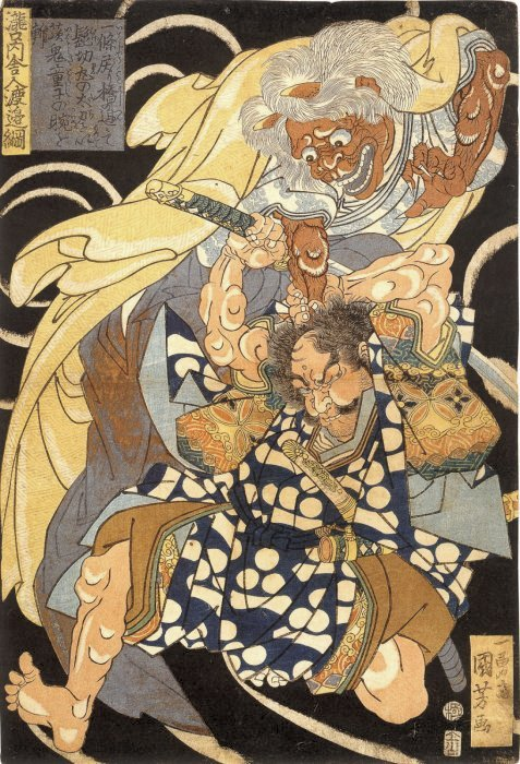 Kuniyoshi Imperial Bodyguard Fighting with a Demon.jpg