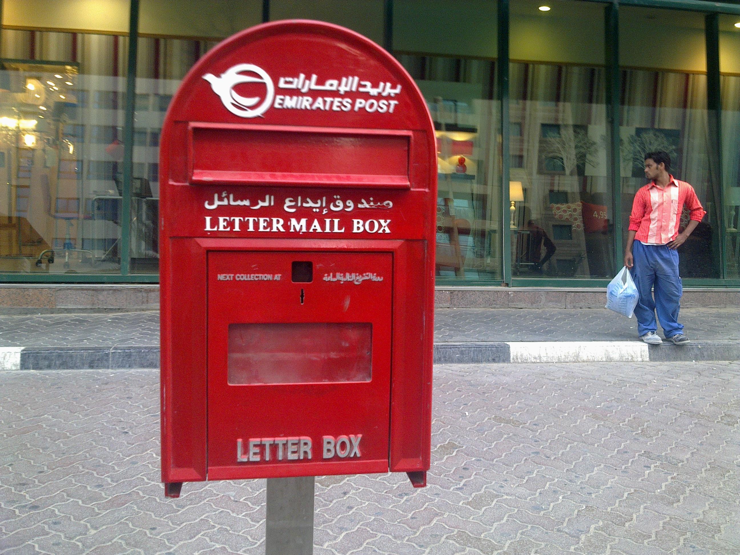 FileLetter Mail Box Abu DhabiJpg  Wikimedia Commons