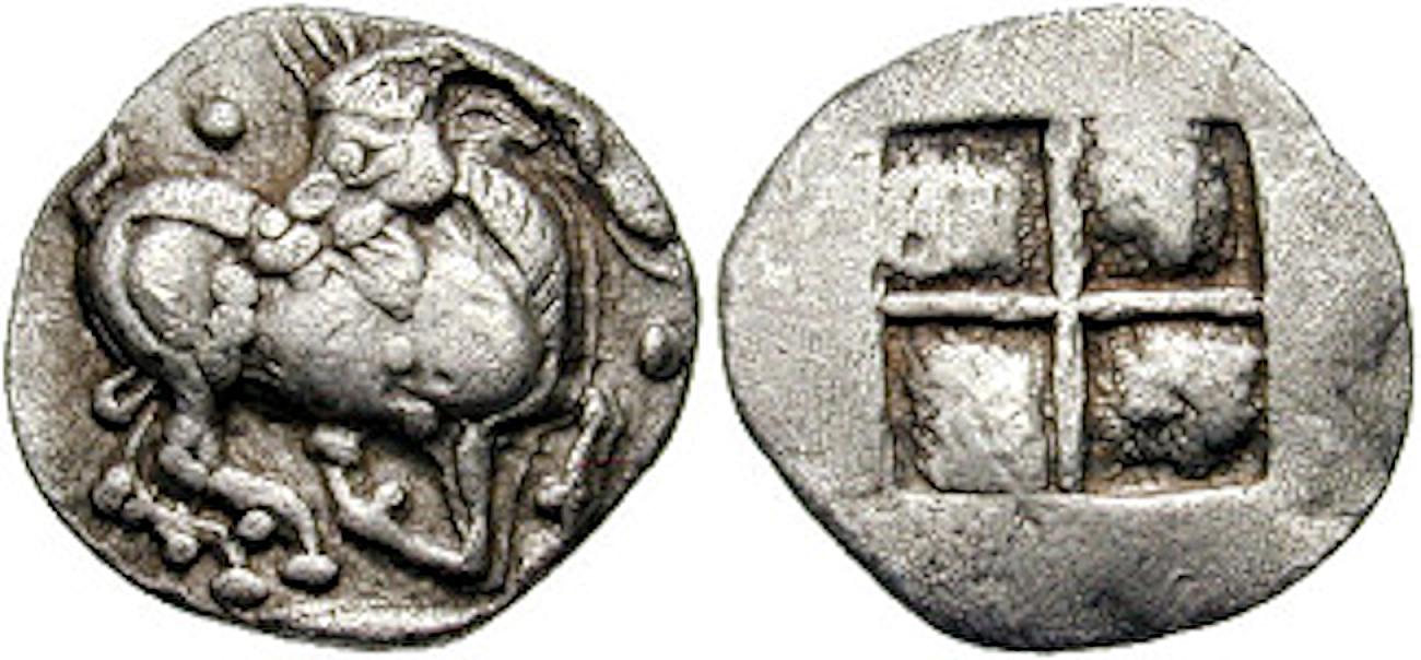 File:MACEDON, Aegae. Circa 510-480 BC.jpg