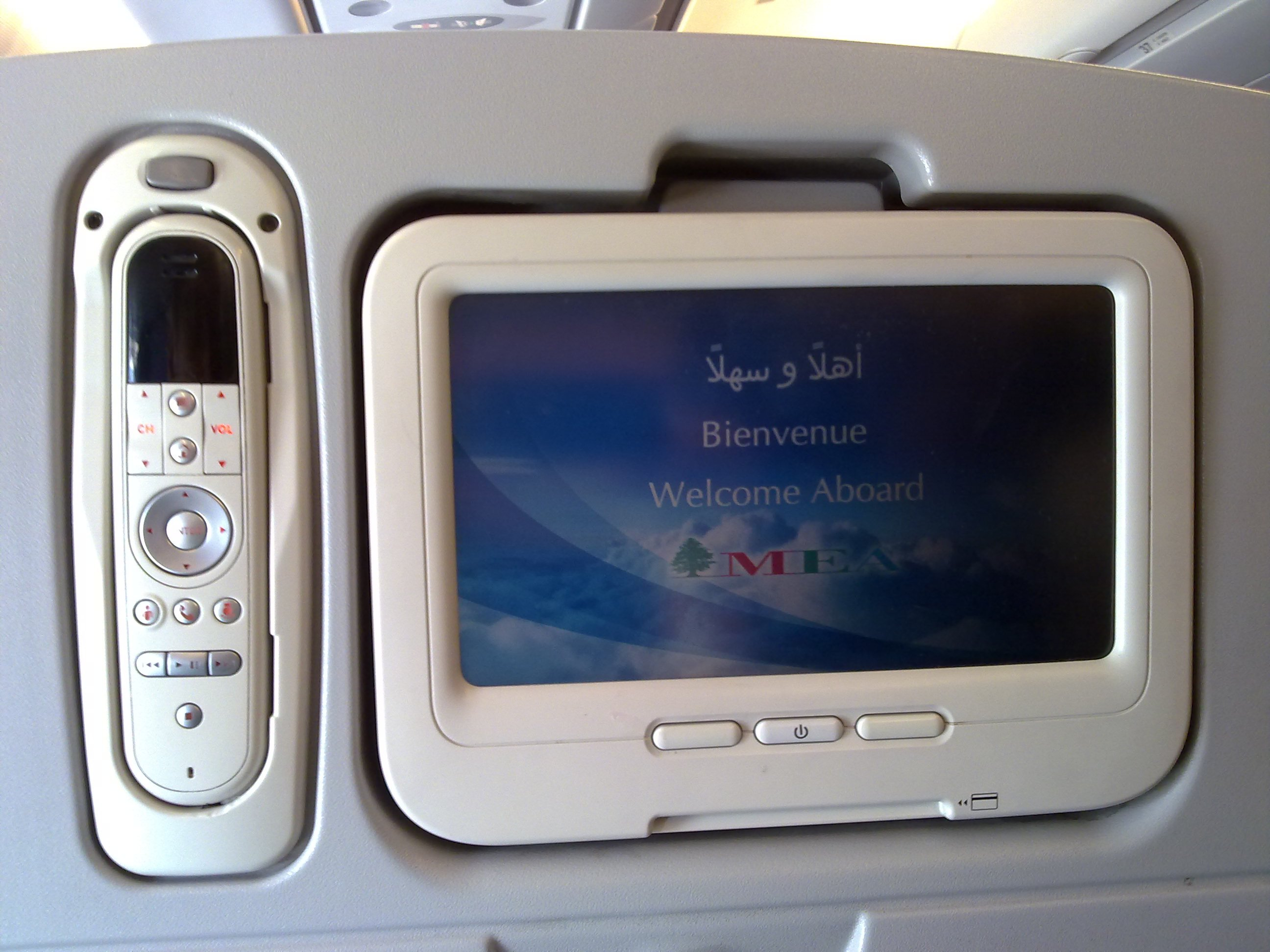 File Mea Inflight Entertainment System Jpg Wikimedia Commons