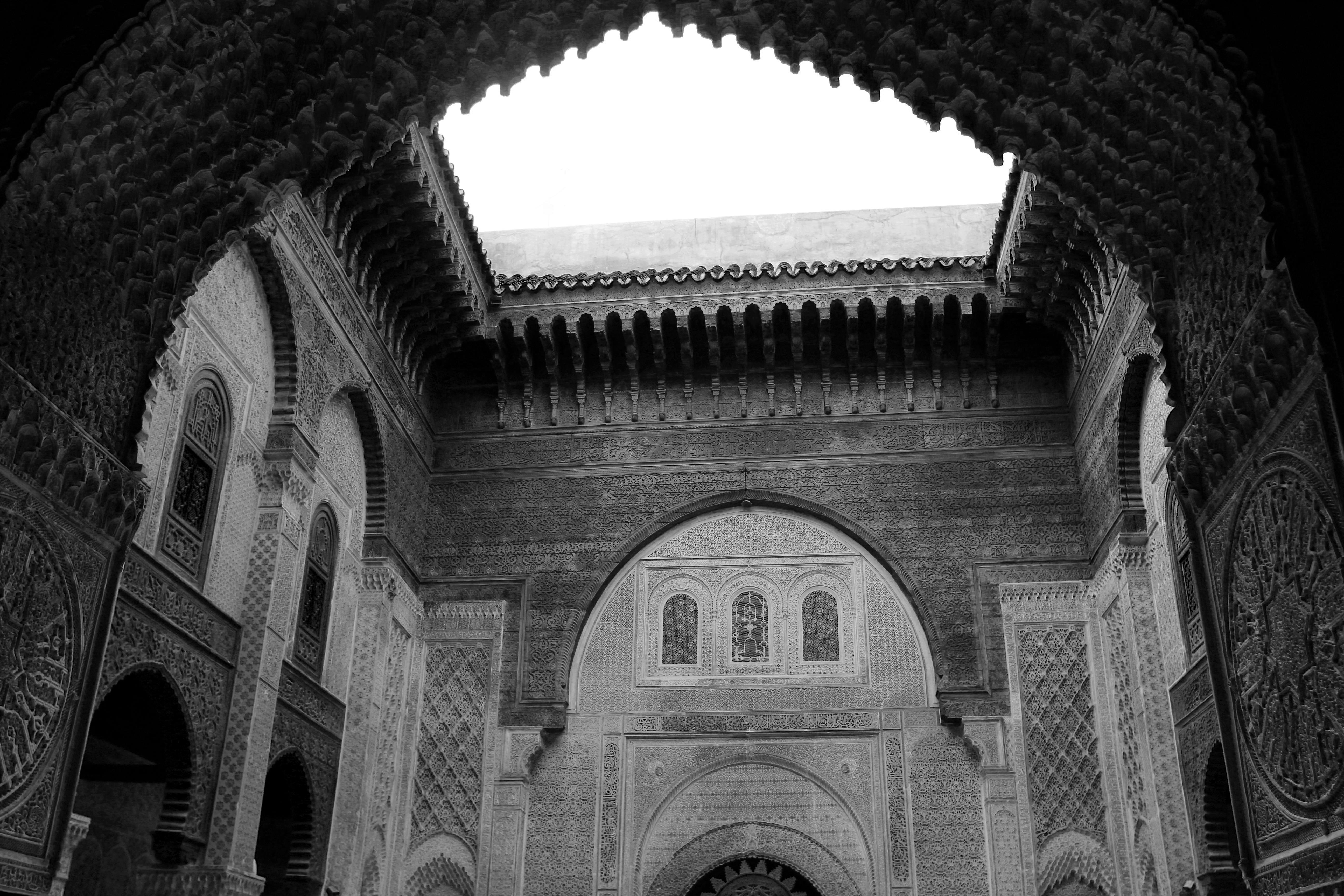 File:Medina of Fez - Al Quaraouiyine.jpg