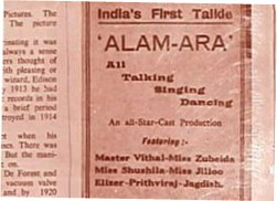 Newpaper advertisement for first Indian talkie...