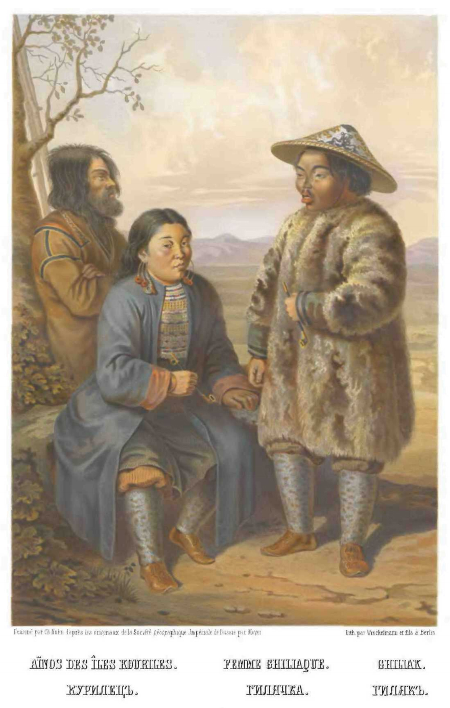1862 illustration of an Ainu man (left) and a Nivkh couple (right)