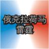 OKC Logo ZhWN.png