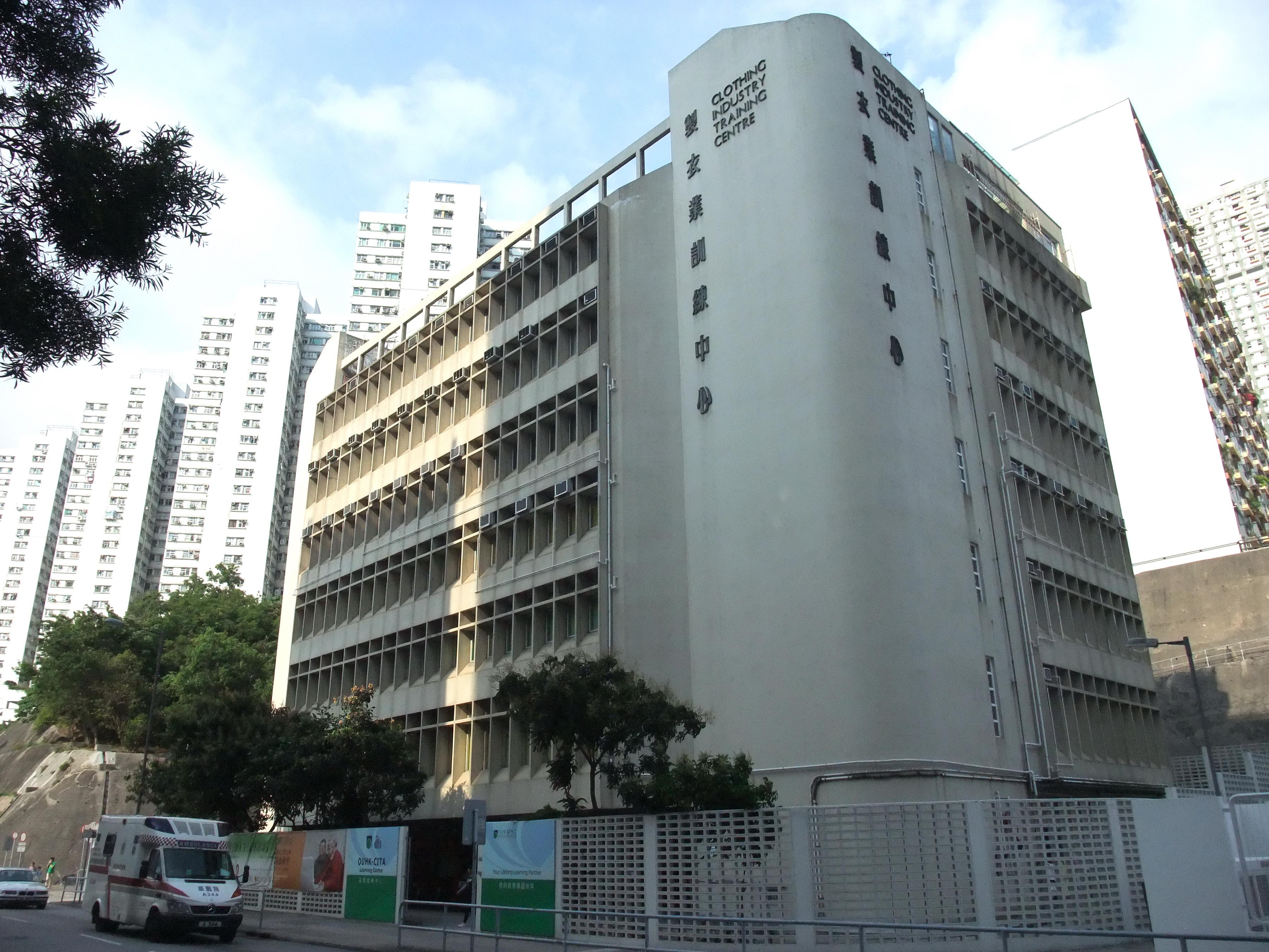 Description open university of hong kong - cita learning centre