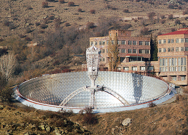Orgov Radio Optical Telescope Wikipedia