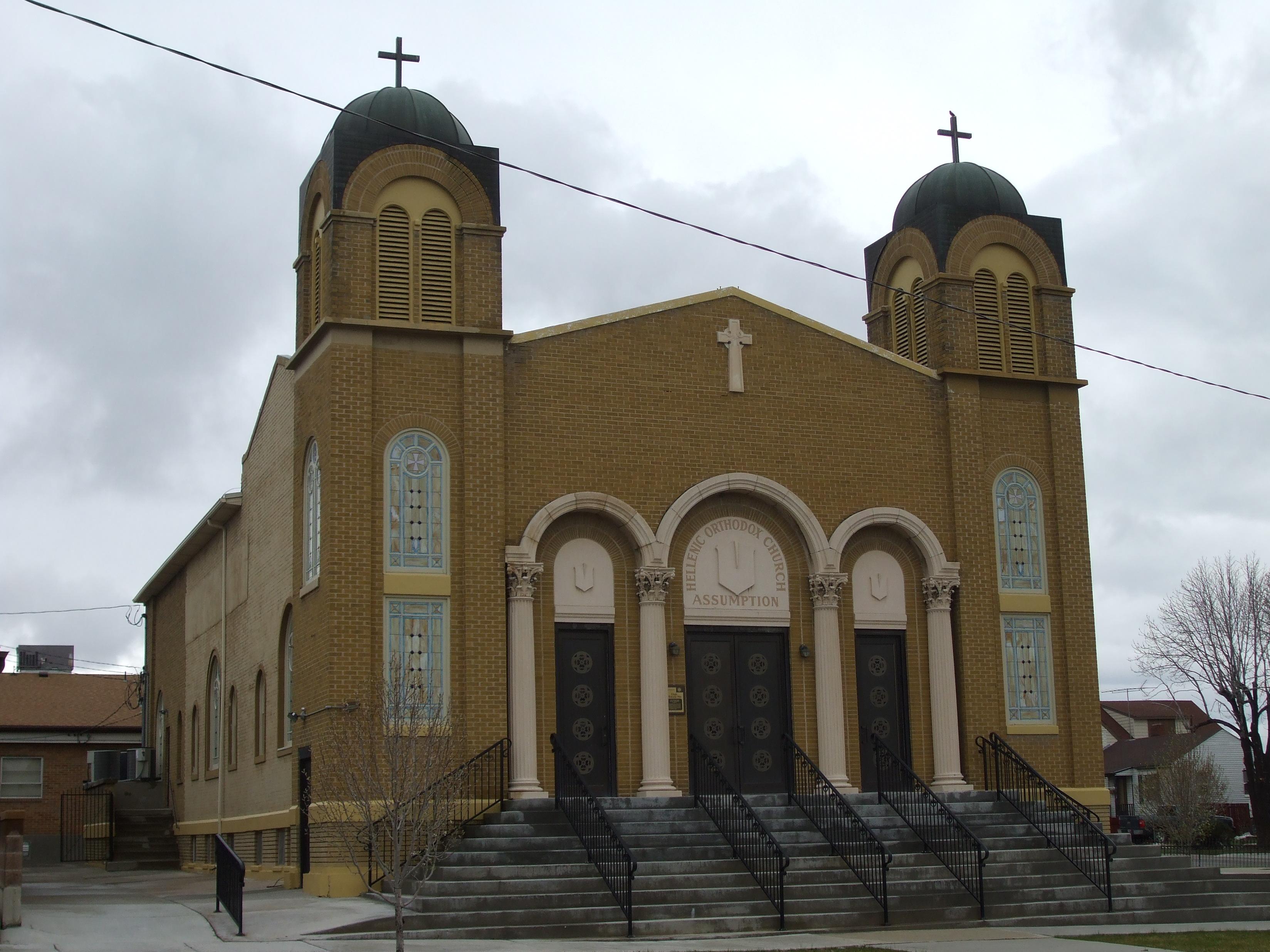 http://upload.wikimedia.org/wikipedia/commons/6/65/Orthodox_Church_Price_Utah.jpeg