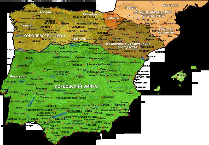 Файл:Peninsula iberica 910 rus.png — Википедия on