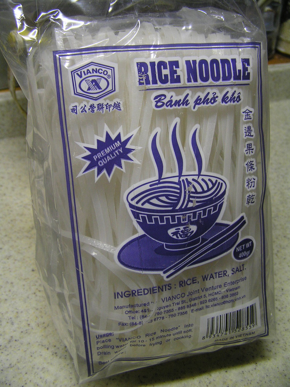 pho for type of noodle rice PC210323.jpg Commons Wikimedia noodle  File:Pho