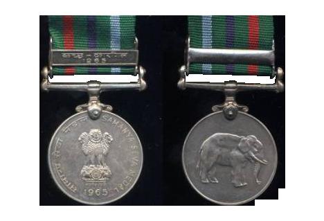 Samanya Seva Medal httpsuploadwikimediaorgwikipediacommons66