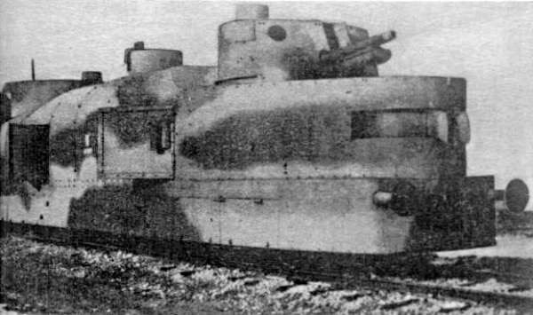 "Armored train ""Smialy"""