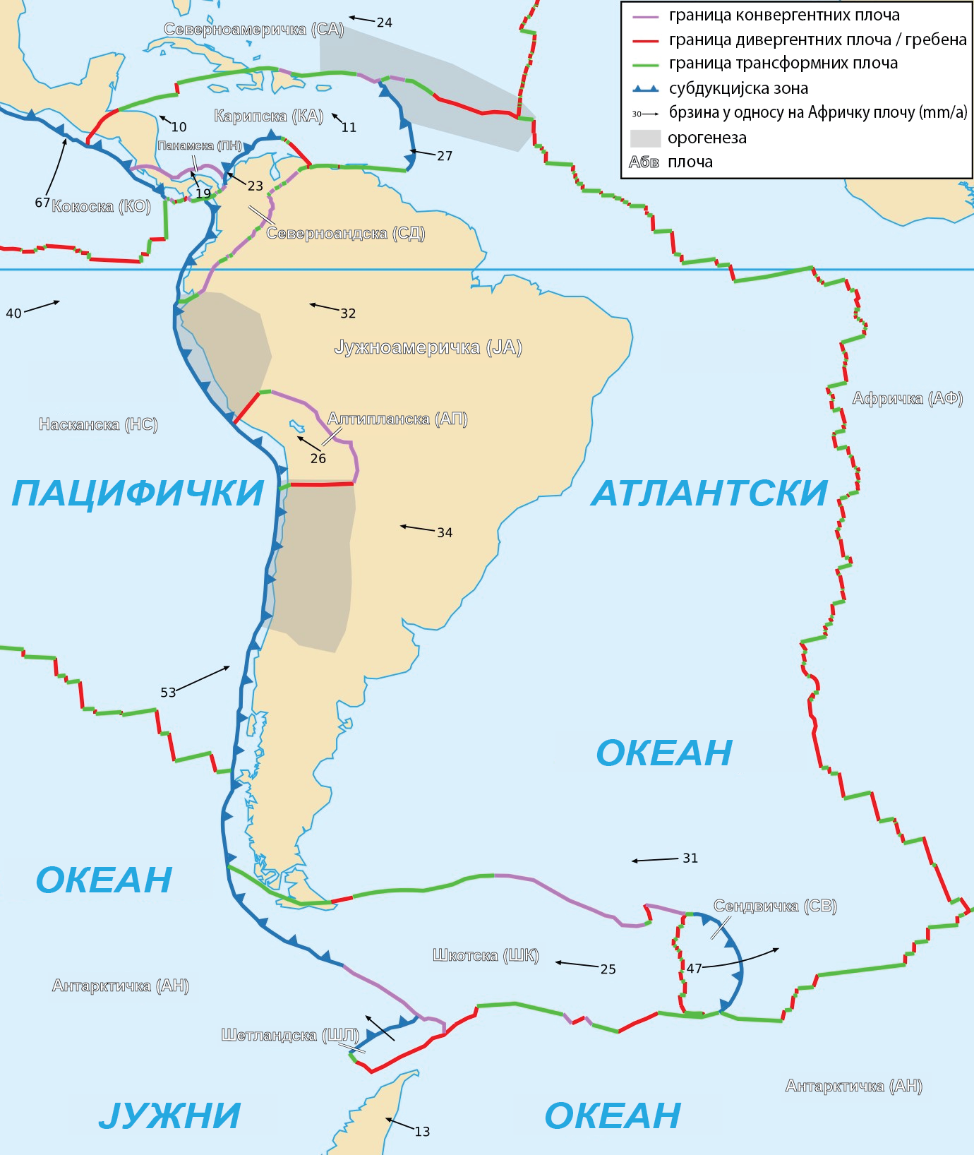 File:South American Plate map-sr.png - Wikimedia Commons