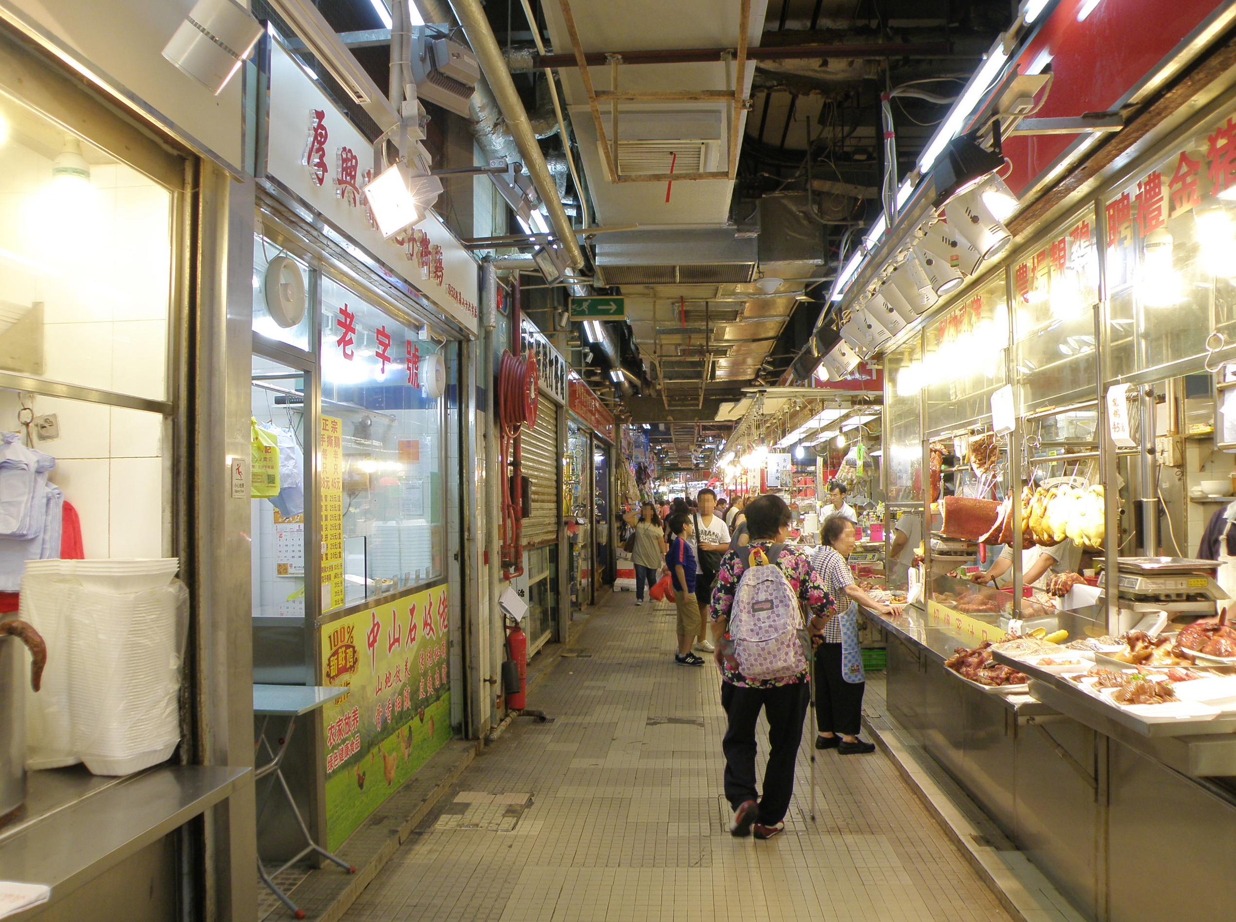 file sunshine city wet market interior     wikimedia commons