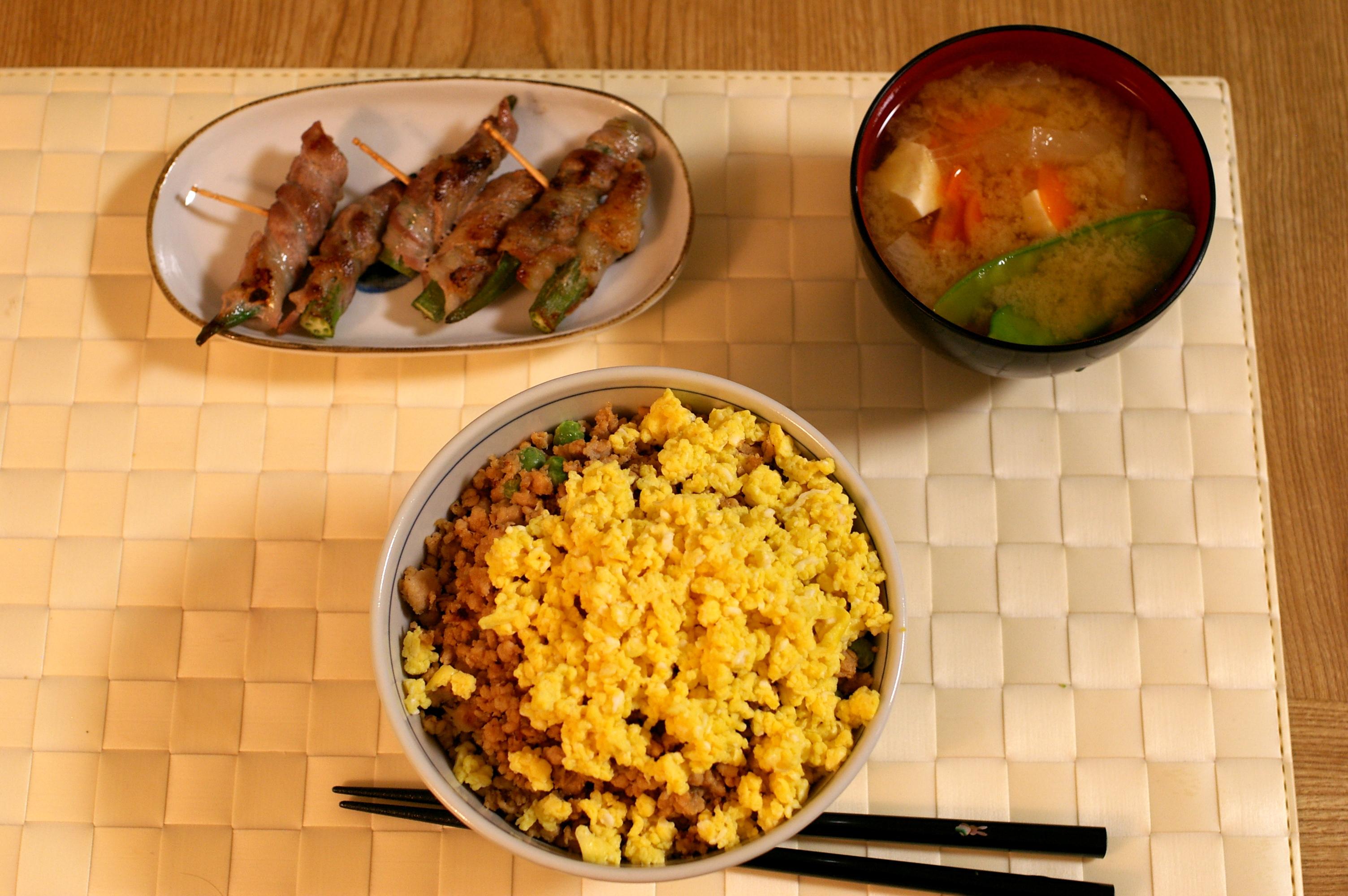 File Today S Dinner 2558389380 Jpg Wikimedia Commons