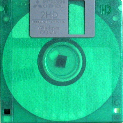 Fișier:Transparent floppy disk.jpg