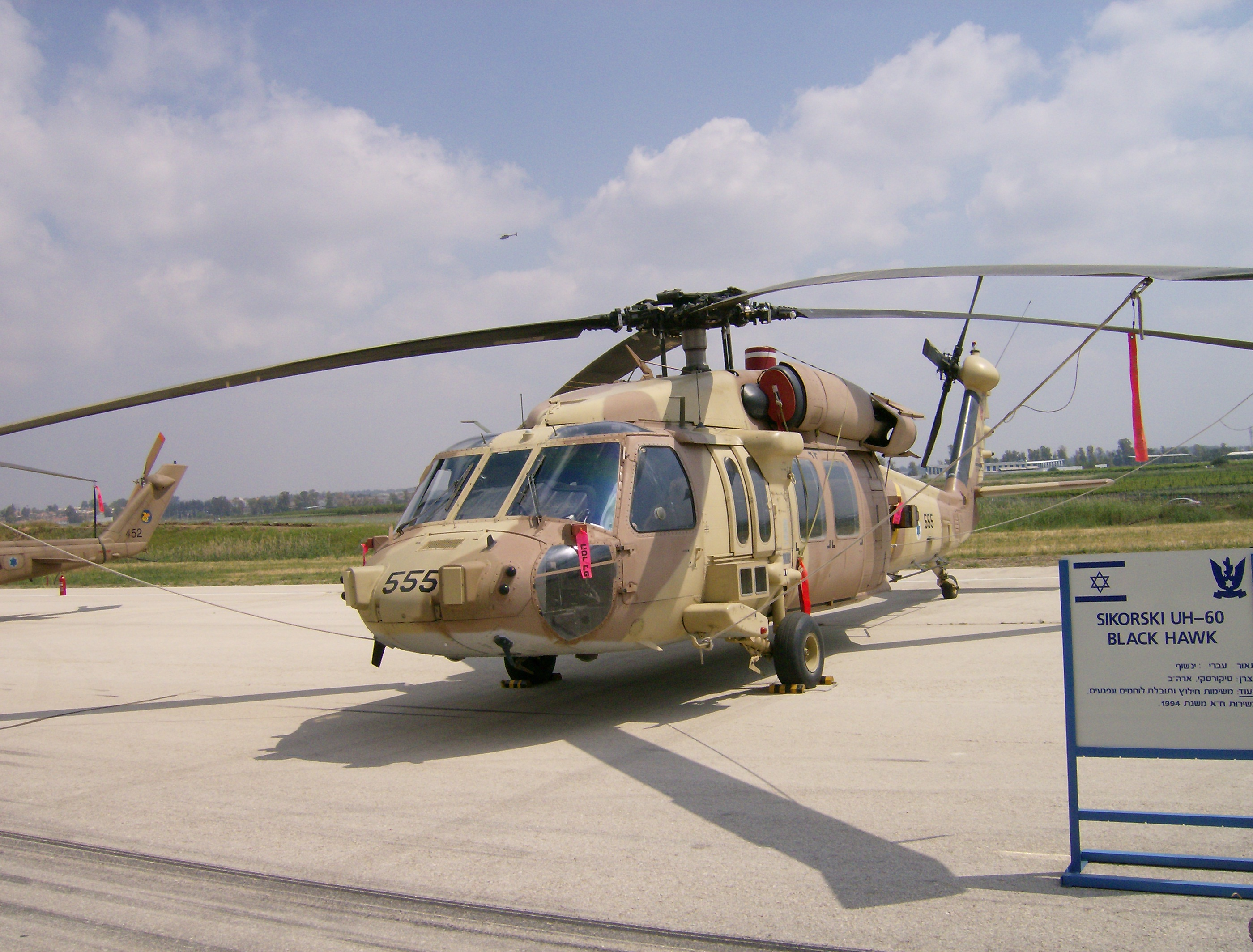 b93095912d2 File:UH-60 IAF.jpg - Wikimedia Commons