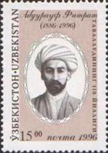 Uzbek Abdurauf Fitrat stamp.jpg